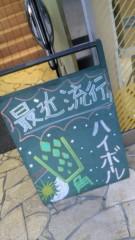 進藤学 公式ブログ/愛おしいぜ。。 画像1
