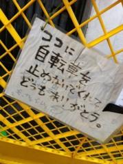 進藤学 公式ブログ/真っ向勝負で… 画像1