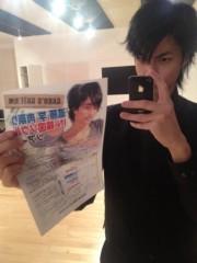 進藤学 公式ブログ/レッスン会で解禁になった… 画像2