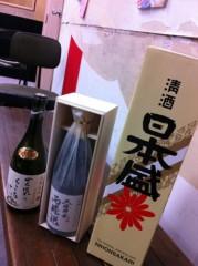 進藤学 公式ブログ/2010-12-02 21:34:15 画像1