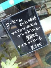進藤学 公式ブログ/俺も! 画像1