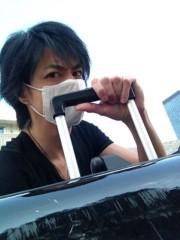 進藤学 公式ブログ/このトランクには… 画像1