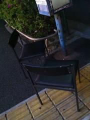 進藤学 公式ブログ/バス待ったら… 画像1