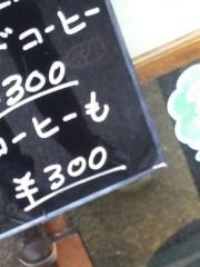 進藤学 公式ブログ/俺も! 画像2