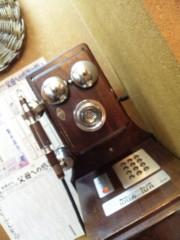 進藤学 公式ブログ/ダメだ… 画像1