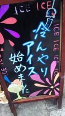 進藤学 公式ブログ/…あれ? 画像1