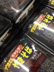 進藤学 公式ブログ/グッジョブ!!!! 画像1