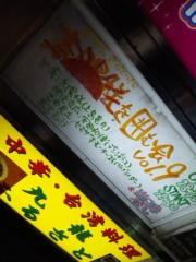進藤学 公式ブログ/太陽様を… 画像1