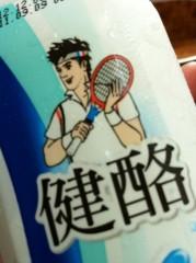 進藤学 公式ブログ/台湾にいたんだね… 画像1