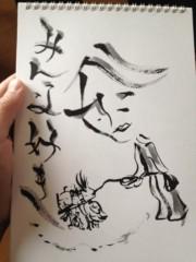 進藤学 公式ブログ/記憶の向こう側の俺の… 画像1