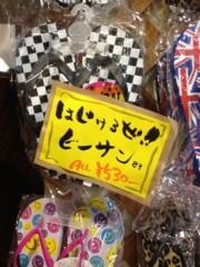 進藤学 公式ブログ/夏だぜ!! 画像2