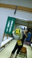 進藤学 公式ブログ/…乾杯!! 画像1