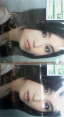 JYONGRI 公式ブログ/いち早く!! 画像1