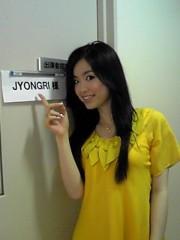 JYONGRI 公式ブログ/CM目撃者!! 画像1