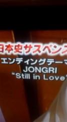 JYONGRI 公式ブログ/Still in Love♪ 画像2