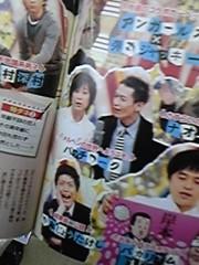 濱本慎吾(パッチワーク) 公式ブログ/ポポロ 画像1