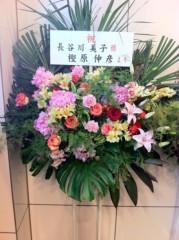 長谷川美子 公式ブログ/感謝でいっぱいー(^з^)-☆☆ 画像2