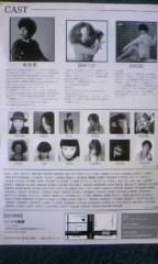鈴田望 公式ブログ/Jazz Cnnection  画像2