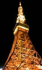 鈴田望 公式ブログ/夜行バスです 画像1