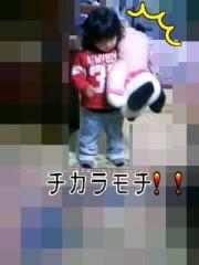 鈴田望 公式ブログ/一歳児とお戯れ(笑) 画像1