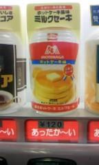 鈴田望 公式ブログ/ホットケーキは飲み物です… 画像1