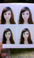 鈴田望 公式ブログ/パスポート 画像2