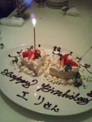 鈴田望 公式ブログ/birthdayパーティー 画像2