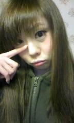 鈴田望 公式ブログ/仕事初め&ショックな前髪…。 画像3