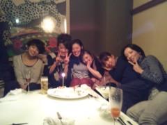 鈴田望 公式ブログ/birthdayパーティー 画像1