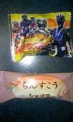 鈴田望 公式ブログ/一言blog〜getだぜ 画像2