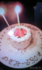 鈴田望 公式ブログ/MY BIRTHDAY 30   画像1
