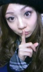 鈴田望 公式ブログ/秘密 画像1