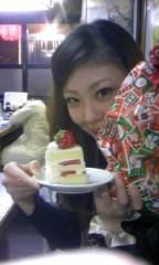 鈴田望 公式ブログ/お誕生日会 画像1