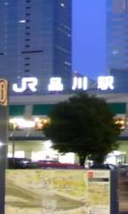 鈴田望 公式ブログ/品川なう〜☆☆ 画像1