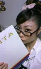 鈴田望 公式ブログ/エビータとオフ写メ 画像1