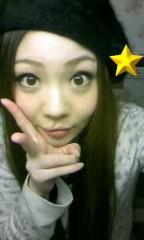 鈴田望 公式ブログ/お騒がせしました 画像3