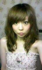 鈴田望 公式ブログ/髪型 画像1