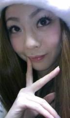 鈴田望 公式ブログ/紅白〜☆ 画像2