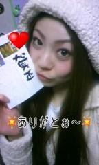 鈴田望 公式ブログ/ ☆お手紙届いたよ(*'-^)-☆感謝の気持ち☆ 画像1