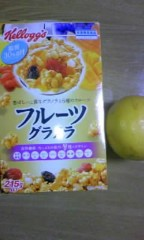 鈴田望 公式ブログ/栄養補給☆☆ 画像3