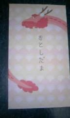 鈴田望 公式ブログ/仕事初め&ショックな前髪…。 画像2