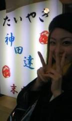 鈴田望 公式ブログ/ついでに東京blog☆☆ 画像2