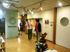サミットクラブ 公式ブログ/チャリティーイベント東京サミット2010報告 画像1
