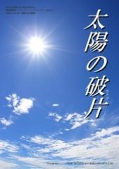 有宗麻莉子 公式ブログ/本番スタート! 画像1