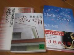 有宗麻莉子 プライベート画像/有宗麻莉子のアルバム IMG_6239