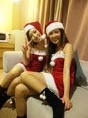 有宗麻莉子 公式ブログ/クリスマスパーティ 画像1
