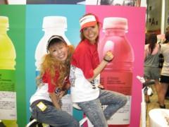 有宗麻莉子 プライベート画像/GLACEAU vitamin water PRイベント 二人乗りちゃりーん