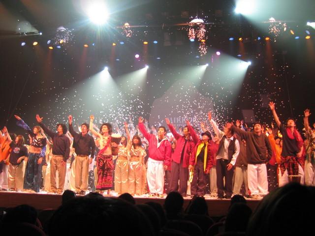 JADE STYLE 2009