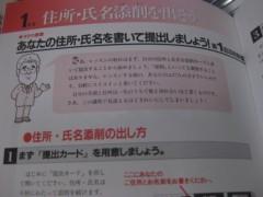 有宗麻莉子 プライベート画像/有宗麻莉子のアルバム IMG_6241