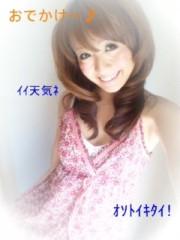 笹田道子 公式ブログ/☆徒然なるままに☆ 画像1